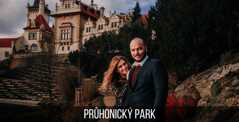 Фотопрогулка в Пругоницком парке
